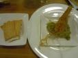 Rollito de langostino, albahaca y guacamole.
